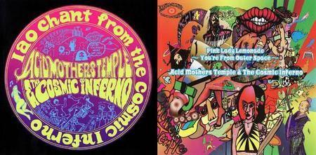 Acid Mothers Temple & The Cosmic Inferno - 2 Studio Albums (2005-2008)