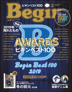 Begin ビギン - 12月 2019