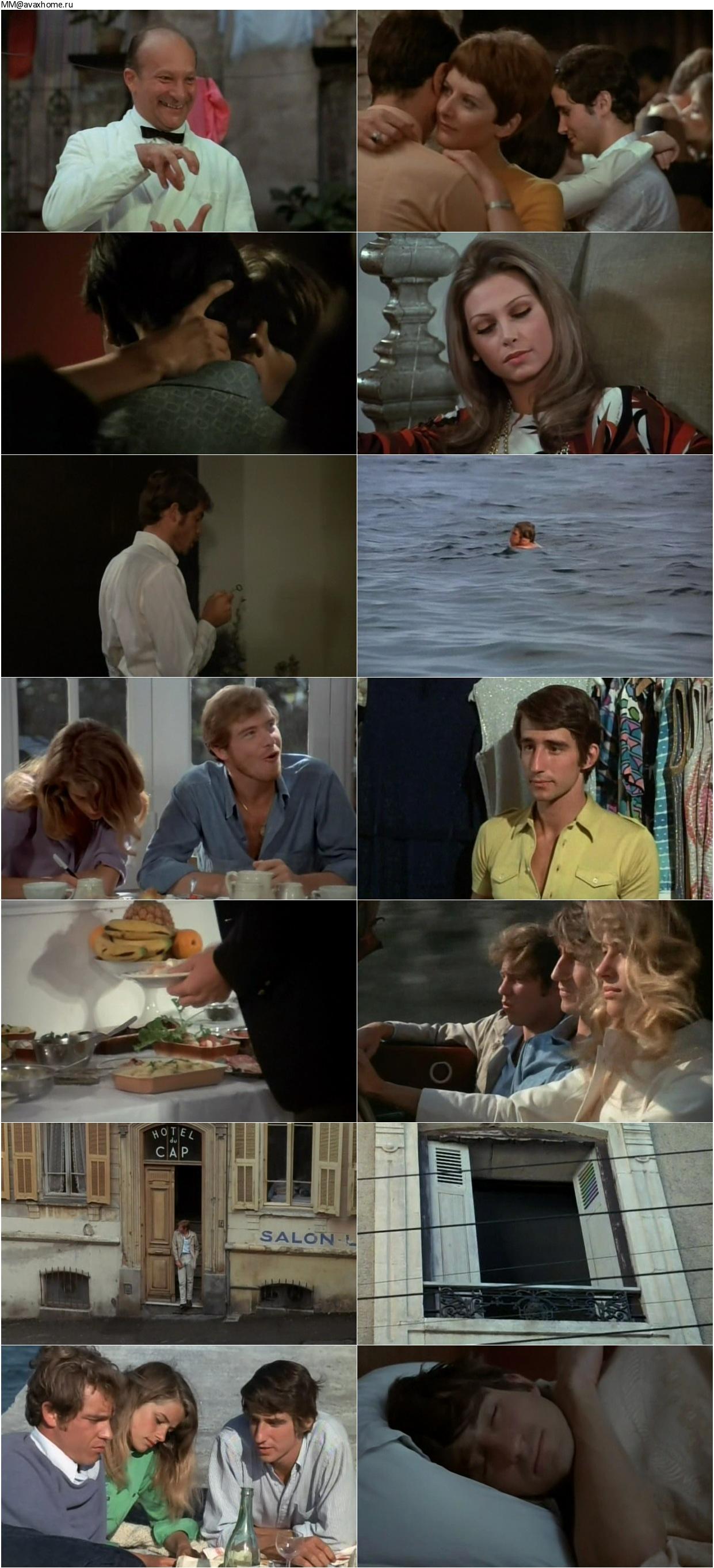 Three (1969)