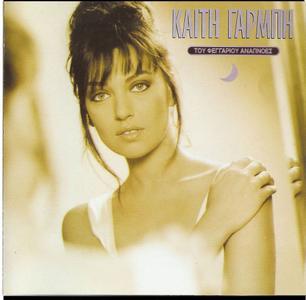 Kaiti Garbi - 18 Album - 1-6