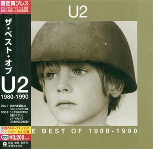 U2 - The Best Of 1980-1990 & B-sides (1998) [Island UICY-9242~3, Japan]