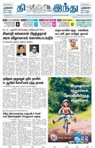 The Hindu Tamil - ஜூன் 30, 2018