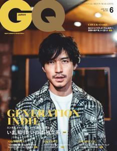 GQ Japan - 4月 2020