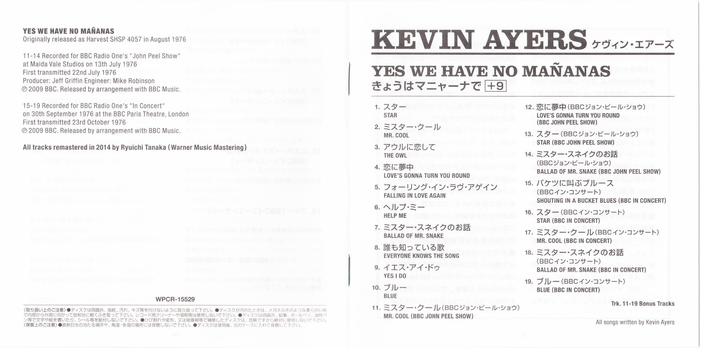 Kevin Ayers - Yes We Have No Mananas (1976) {2014 Remaster Japanese Mini LP SHM-CD Edition WPCR-15529}