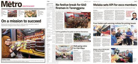 The Star Malaysia - Metro South & East – 11 June 2018