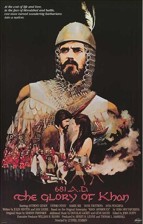 Aszparuh (1981) Khan Asparuh