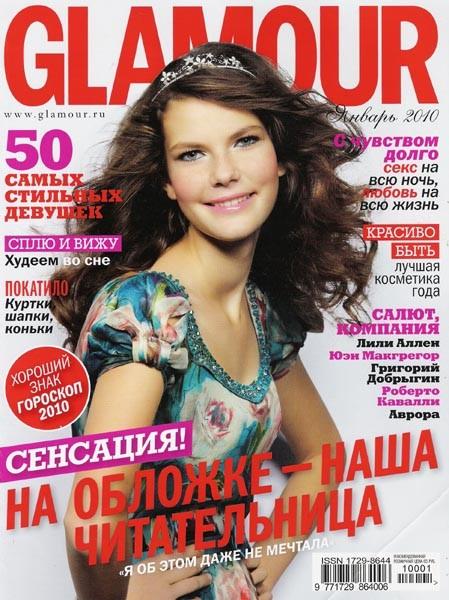 Glamour №1 (январь 2010 / Россия)