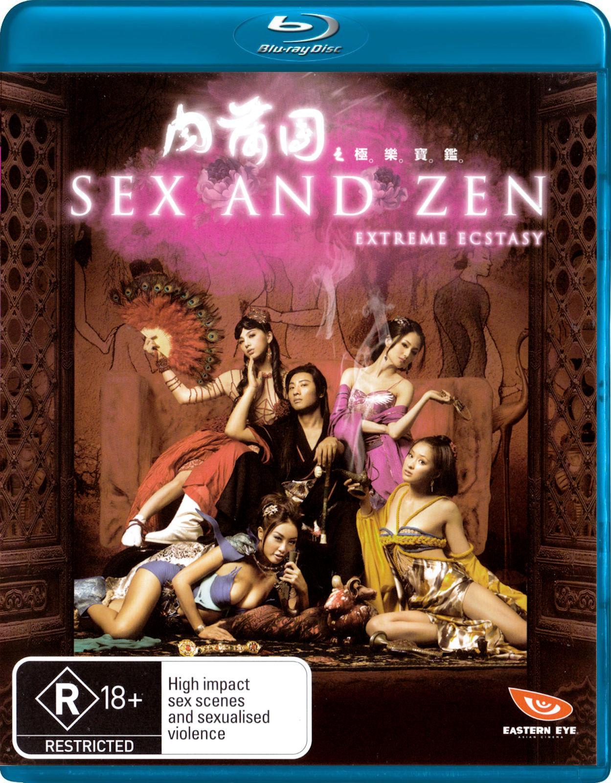 Sex and Zen 3D: Extreme Ecstasy - CinéLounge