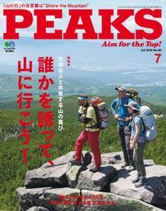 Peaks ピークス - 7月 2016