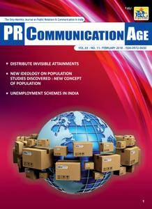 PR Communication Age - February 2018
