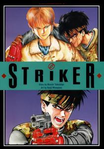 Striker - The Armored Warrior (1993) (c2c) (XRA9