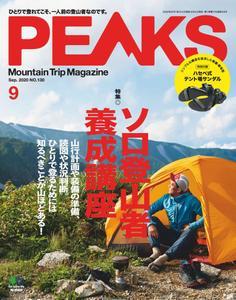 Peaks ピークス - 8月 2020