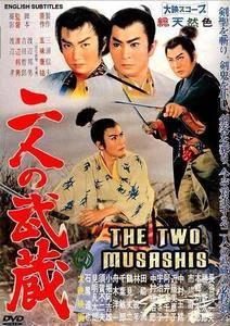 The Two Musashis (1960) Futari no musashi [Remastered]