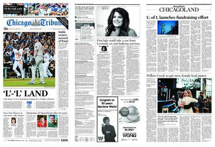 Chicago Tribune – October 16, 2017