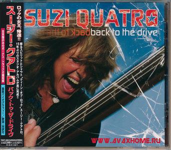 Suzi Quatro - Back To The Drive (2006) [Japanese Release] RESTORED
