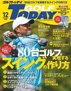 Golf Today Japan - 11月 2020