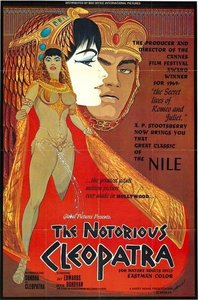 The Notorious Cleopatra (1970)