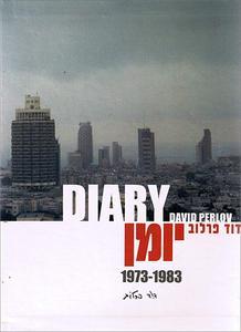Diary (1983)