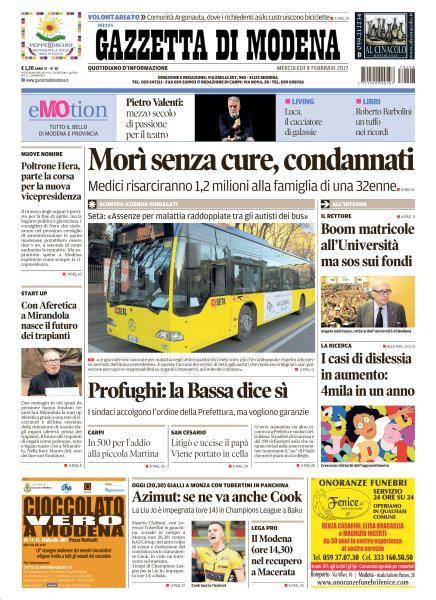 Gazzetta di Modena - 8 Febbraio 2017