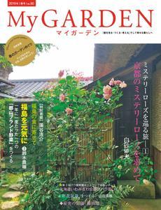 My Garden マイガーデン - 3月 2019