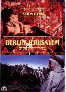 Berlin-Jerusalem (1989) Berlin-Yerushalaim