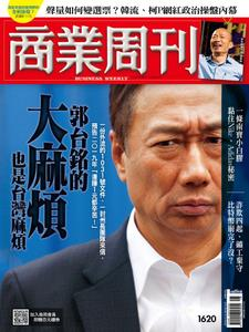 Business Weekly 商業周刊 - 03 十二月 2018