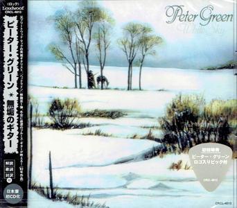 Peter Green - White Sky (1981) {1997, Japan 1st Press}