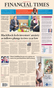 Financial Times Europe – 17 October 2018