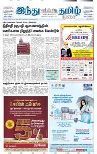 The Hindu Tamil - ஆகஸ்ட் 04, 2018