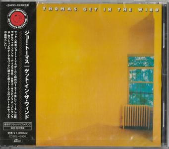 Joe Thomas - Get In The Wind (1978) {2018, Japanese Reissue, Remastered}