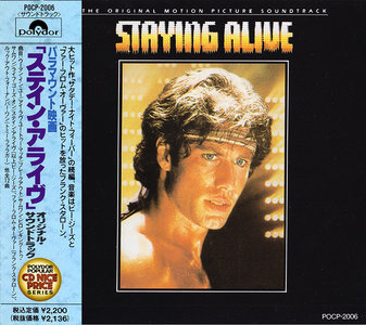 Bee Gees & VA - Staying Alive: Original Motion Picture Soundtrack (1983) Japanese Reissue 1991 [Re-Up]