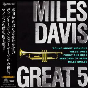 Miles Davis - Great 5 (2016) [Esoteric Japan SACD Boxset] (DSD64 + Hi-Res FLAC)