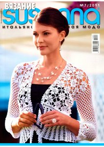 Susanna No.7 Russia – July 2011