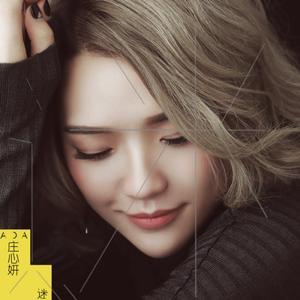 Zhuang Xin Yan - Mi (2017)