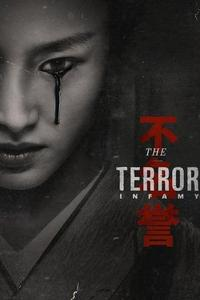 The Terror S02E01