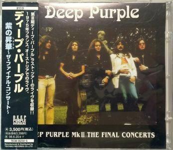 Deep Purple - Deep Purple Mk III The Final Concerts (1996) {Japan 1st Press}