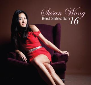 Susan Wong - Best Selection 16 (2011/2012) [SACD] PS3 ISO