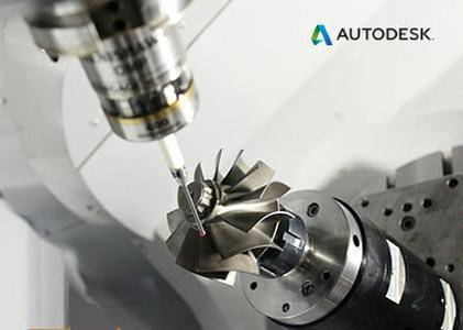 Autodesk Delcam 2017 SP2 Suite