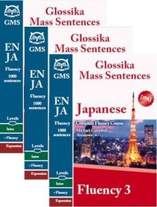 Japanese Fluency 1-3: Glossika Mass Sentences