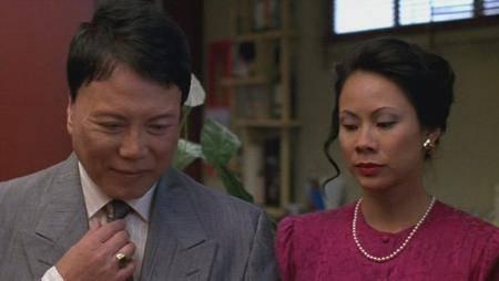 Long Life, Happiness & Prosperity (2002)