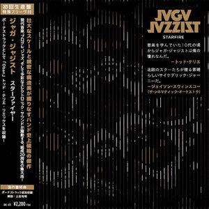 Jaga Jazzist - Starfire (2015) 2CDs [Japanese Edition]