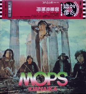 Mops - Iijanaika (1971) [Japanese Edition 2003]