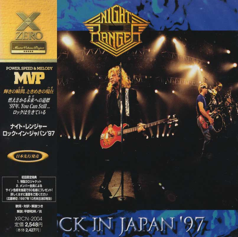 Night Ranger - Rock In Japan (1997)