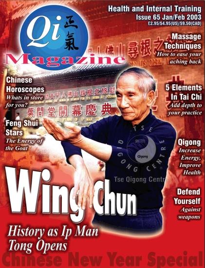 Qi Magazine 65