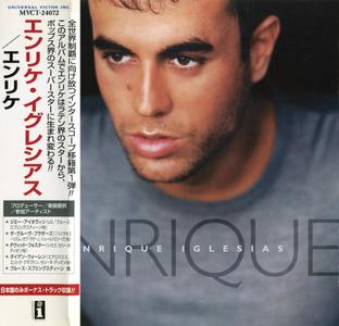 Enrique Iglesias - Enrique (1999) {Japan 1st Press}