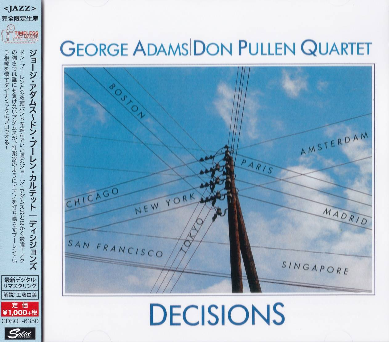 George Adams & Don Pullen Quartet - Decisions (1984) {2015 Japan Timeless Jazz Master Collection Complete Series CDSOL-6350}