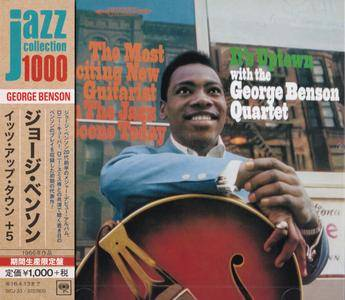 George Benson - It's Uptown (1966) {2015 Japan Jazz Collection 1000 Columbia-RCA Series SICJ 33} (ft. Dr. Lonnie Smith)