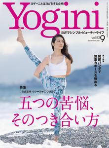 Yogini ヨギーニ - 7月 2021