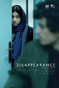 Disappearance (2017)