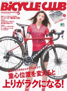Bicycle Club バイシクルクラブ - 3月 2019